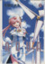 【コミック】AQUA(ブレイドC)(全2巻)セット