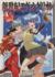 【コミック】新世紀エヴァンゲリオン「鋼鉄のガールフレンド2」4コママンガ劇場(全3巻)セット