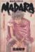 【コミック】MADARA 魍魎戦記摩陀羅(B6版)(全5巻)セット