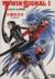 【コミック】TWIN SIGNAL(文庫版)(全11巻)セット