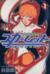 【コミック】夜光闘姫スカーレット(全2巻)セット