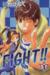 【コミック】Fight!(文庫版)(全2巻)セット