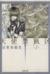 【コミック】天使禁猟区(文庫版)(全10巻)セット