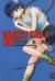 【コミック】WEST END(文庫版)(全4巻)セット