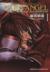 【コミック】DARK ANGEL~PHOENIX RESURRECTION~(1~2巻)セット