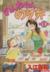【コミック】のんちゃんのり弁(モーニングKC)(全4巻)セット