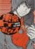 【コミック】東京トイボックス(全2巻)セット