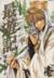 【コミック】最遊記(ZERO-SUMC)(全9巻)セット