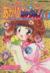 【コミック】からくり変化あかりミックス!(全2巻)セット