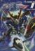 【コミック】機動戦士ガンダムSEED DESTINY(アニメ版)(全13巻)セット