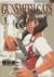 【コミック】GUNSMITH CATS(新装版)(全4巻)セット