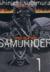 【コミック】サムライダー(デラックス版)(全3巻)セット