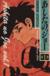 【コミック】あしたのジョー(デラックス版)(全16巻)セット