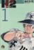【コミック】H2(文庫版)(全20巻)セット