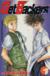 【コミック】Get Backers-奪還屋-(全39巻)セット