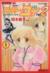 【コミック】NHKコレクター・ユイVer.2 (全4巻)セット