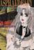 【コミック】アスファルト・ベビィ (全5巻)セット