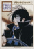 【コミック】ブラック・ジャック 手塚治虫文庫全集(全12巻)セット