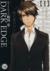【コミック】DARK EDGE(文庫版)(全5巻)セット