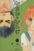 【コミック】ヤスコとケンジ(文庫版)(全3巻)セット
