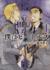 【コミック】僕はビートルズ(文庫版)(全6巻)セット