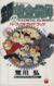 【コミック】鋼の錬金術師パーフェクトガイドブック(全3巻)セット