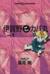 【コミック】伊賀野こカバ丸(全5巻)セット