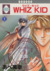 【コミック】Whiz kid(全6巻)セット