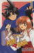 【コミック】KAGETORA(全11巻)セット