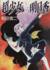 【コミック】超少女明日香(全7巻)セット