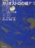 【コミック】ルパン三世 カリオストロの城(文庫版)(全4巻)セット