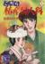 【コミック】こちら椿産婦人科(全26巻)セット