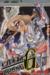 【コミック】CYBORGじいちゃんG(全4巻)セット
