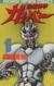 【コミック】強殖装甲ガイバー(全15巻)セット