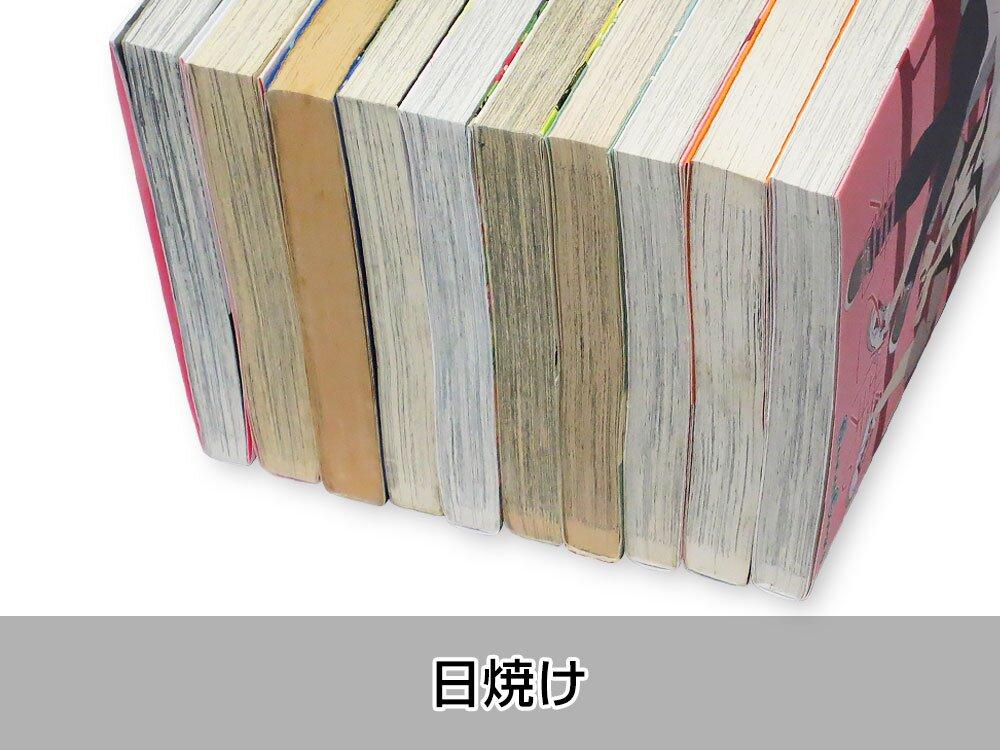 ブック オフ オンライン ブックオフの宅配買取 │ ブックオフオンライン